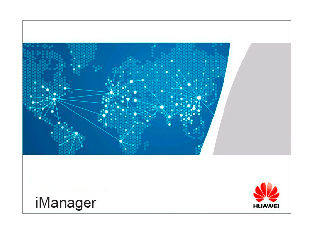 Huawei iManager N2510